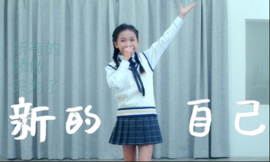 爵士小歌手赵雅岚首支单曲《可爱的蚂蚁》上线! 让无数人感到热血沸腾爆发力的她只有10岁?