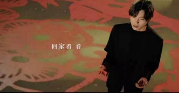 隔壁老樊新歌《常回家看看》,新年近盼团圆,温暖上线