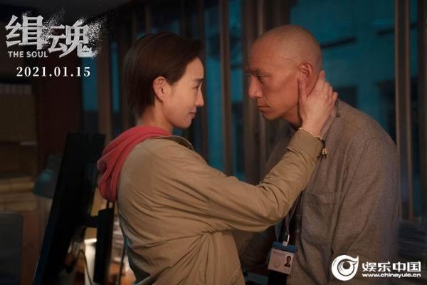 """《缉魂》点映大获好评 原著小说作者江波""""盖章""""影片改编成功"""