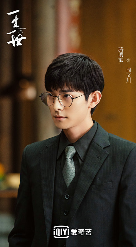 骆明权出演《一生一世》 再次挑战反派 备受期待