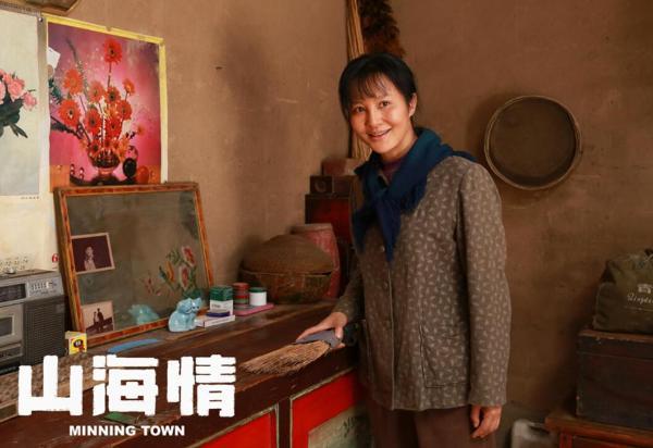 """片名:洪涛女演员 出生于1969年《山海情》年 完美地以一个""""毁容""""的造型结束"""