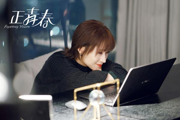 """刘敏涛《正青春》飒美上线 干练利落演绎""""霸气娇""""大boss"""