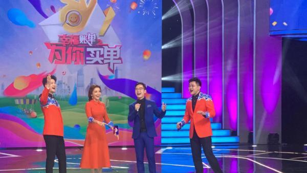 中国音乐人陈振邦受邀参加央视《幸福帐单》录制嘉宾