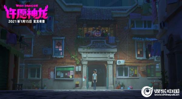 """动画电影《许愿神龙》发布""""龙的传人""""片段 大片质感源自卓越品质"""