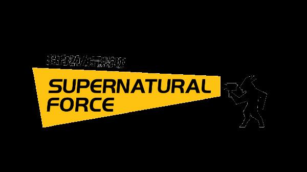 剧本杀影视化首度跨界 超自然力量公司开发爆款《年轮》