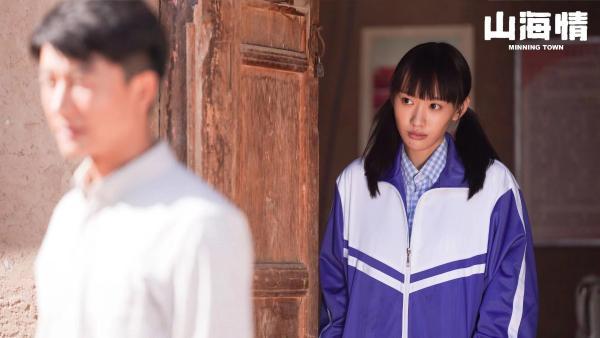 《山海情》暖心结局邹元清饰演的马德华演技受到好评