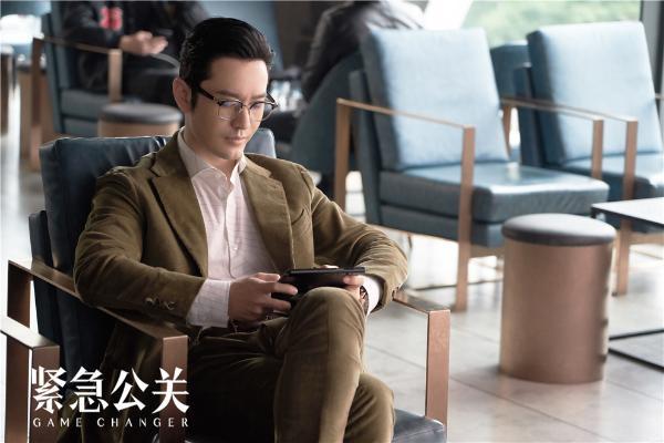 黄晓明《紧急公关》命中演技值被观众认可