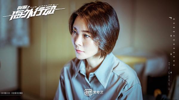 《刑警之海外行动》推出米歇尔对话角色原型向中国刑警致敬