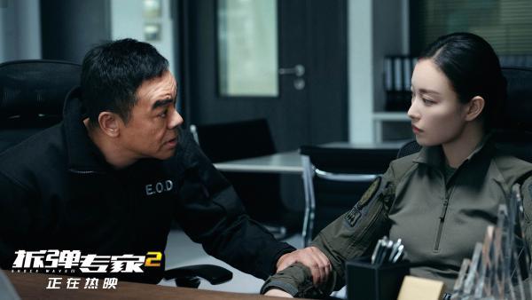 《拆弹专家2》票房破10亿,曝刘德华正片片段