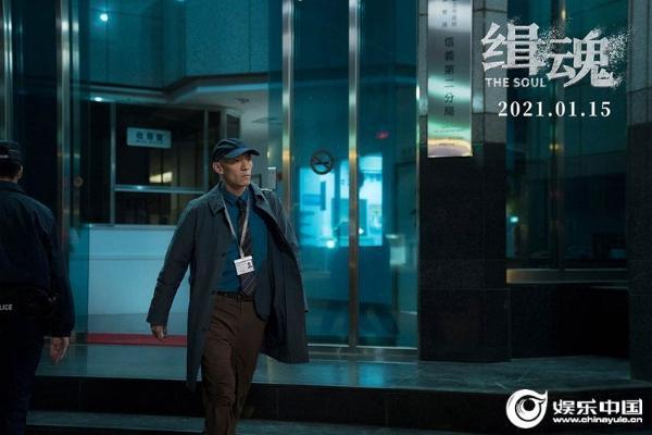 张震张钧甯电影《缉魂》今天上映 四大观点颠倒 不断颠覆想象