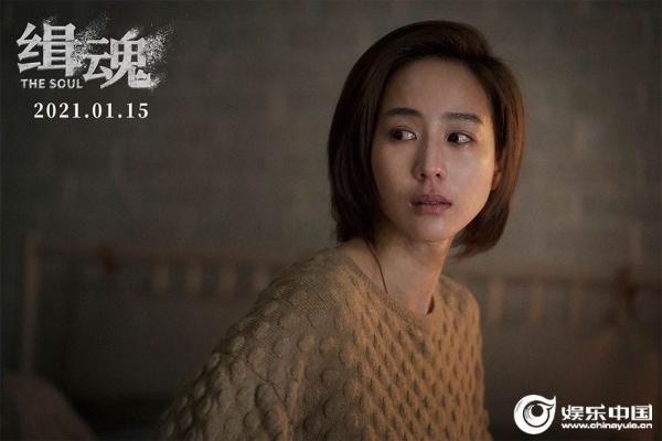 张震张钧甯电影《缉魂》今日上映 四大看点反转不停颠覆想象
