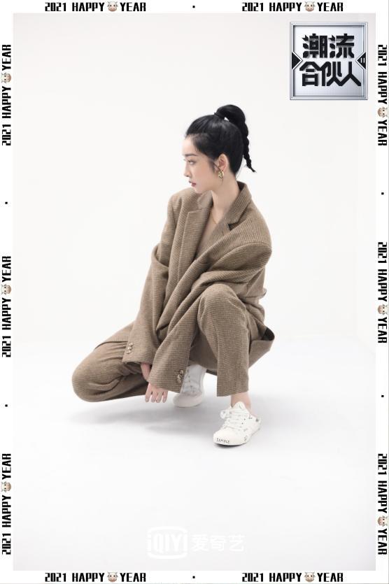 vivo《潮流合伙人2》多维度话题霸榜 陈伟霆刘雨昕造型出圈