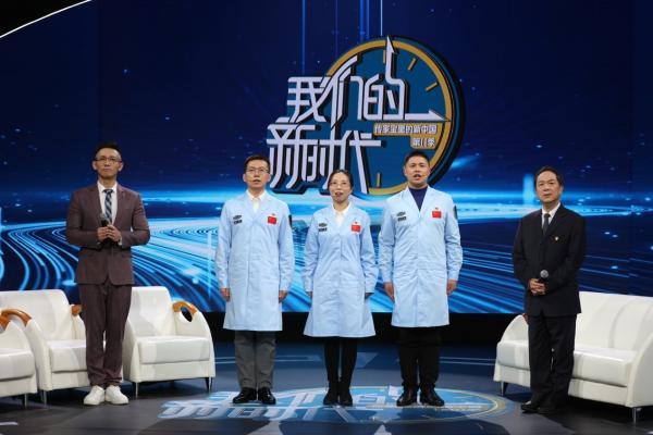 《我们的新时代》1月17日山东卫视开播!80后科技工作者揭开可燃冰神秘面纱