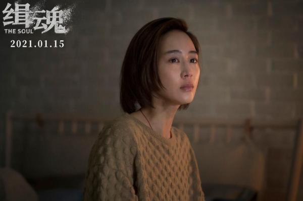 """电影《缉魂》今日上映 张钧甯出演""""阿爆""""引人心疼"""