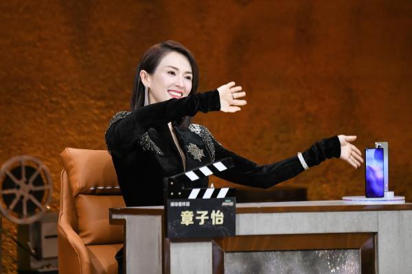 《我就是演员》章子怡叹行业现状 呼吁正视演员职业门槛