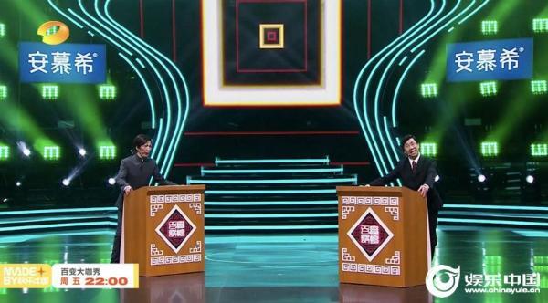 《百变大咖秀》即将播出 而戴军在李、何炯的第一期也将开播