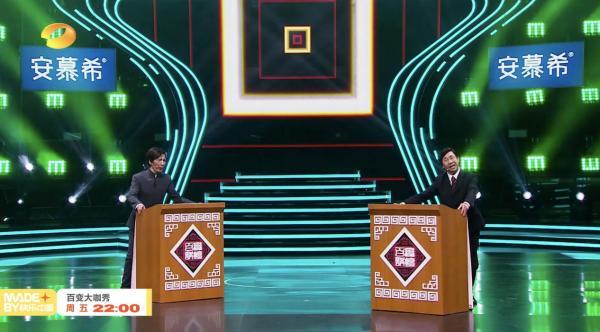 《百变大咖秀》开播在即 何炅李维嘉戴军首期造型公开