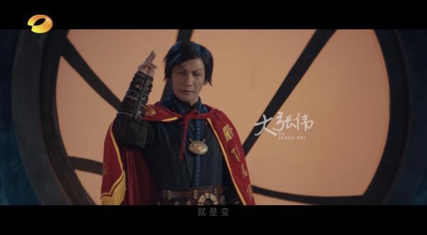 《百变大咖秀》即将上线 第一个造型将由戴骏、李、何炯开启