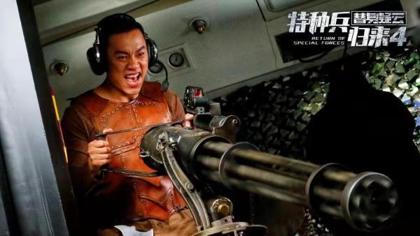 """《特种兵归来4-替身疑云》定档2月4日 一起揭开""""魔鬼面具""""的真相"""