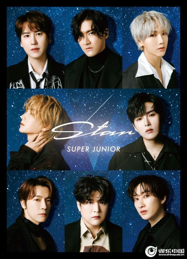 SUPER JUNIOR今日发行日本正规专辑《Star》