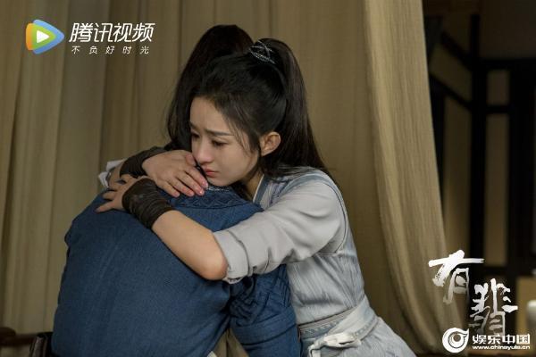 """《有翡》赵丽颖为爱""""强锁""""王一博撒娇、喂饭、洗澡糖分超标"""