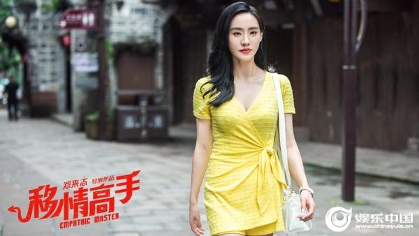 《移情高手》曝偷心版人物关系海报 王智克拉拉上演最强女神争夺战