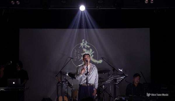 林启得全国巡演完美收官 新年首支单曲即将发布