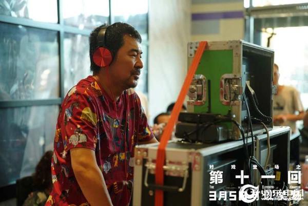 片名:电影《第十一回》曝光导演特辑陈建斌新作《好戏出道》