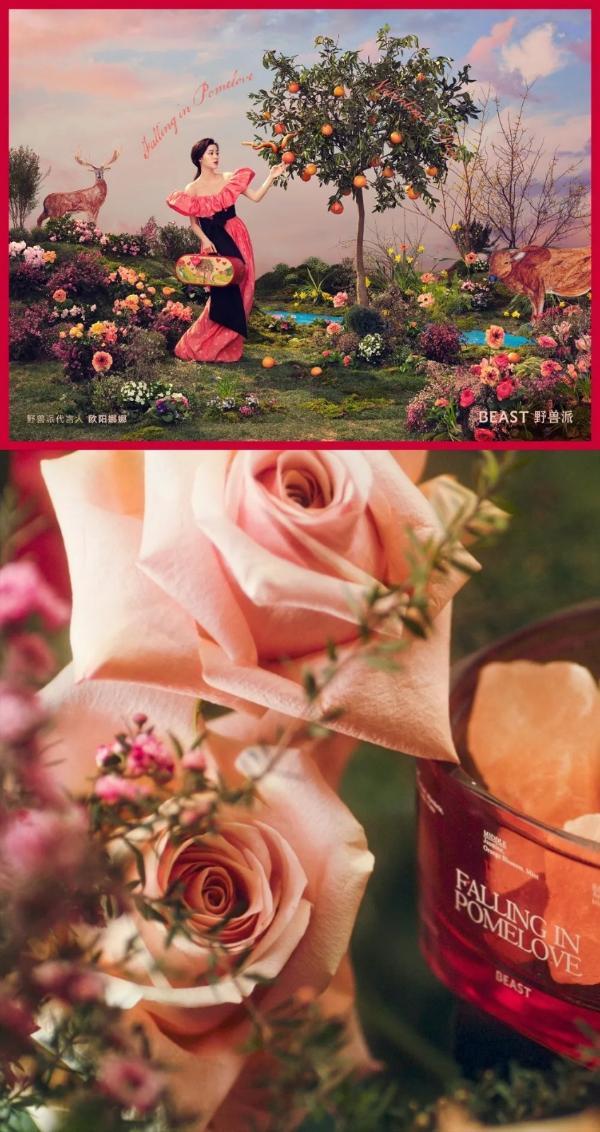 情人节撞上春节 紧急订花指南发布