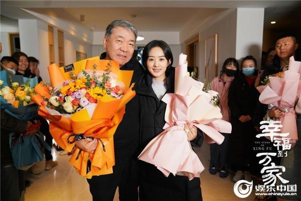 《幸福到万家》杀青 赵丽颖演绎新时代女性形象