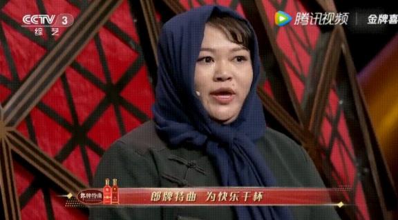 """《金牌喜剧班》成为新春开心的魔法?""""郎牌特曲!为快乐干杯!"""""""