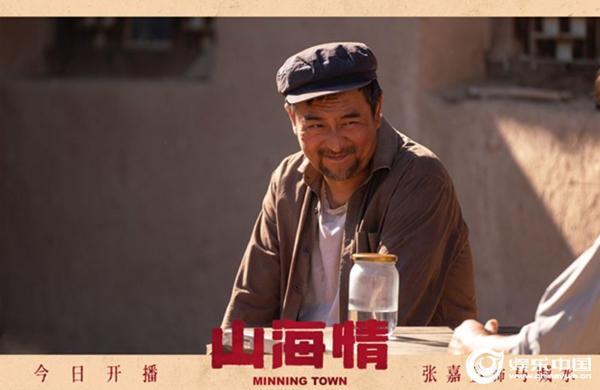 《山海情》广东卫视将播出黄佳怡含泪演绎的扶贫故事