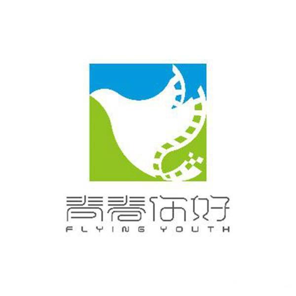 《冰雪之名》书写四十载追梦之旅 青春你好传媒打造中国冰雪奋斗史