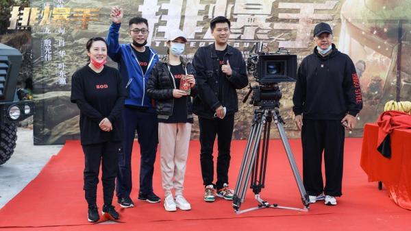 电影《排爆手》海南开机 刘烨余男于荣光领衔豪华阵容战场集结