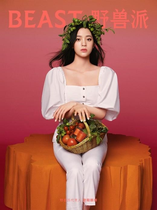 野兽派2021幸运甜西西里番茄园正式发布