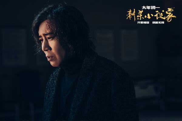 """《刺杀小说家》曝""""六大硬核挑战""""特辑"""