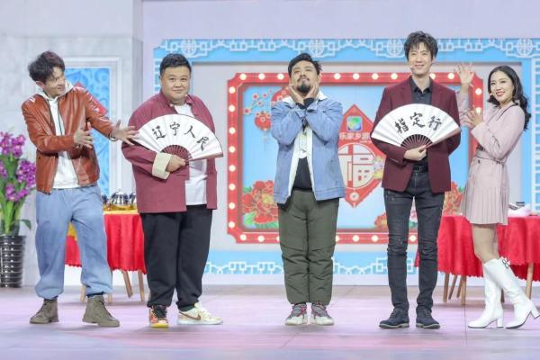 聊城春晚完整节目单正式发布 8档语言节目掀起欢乐风暴