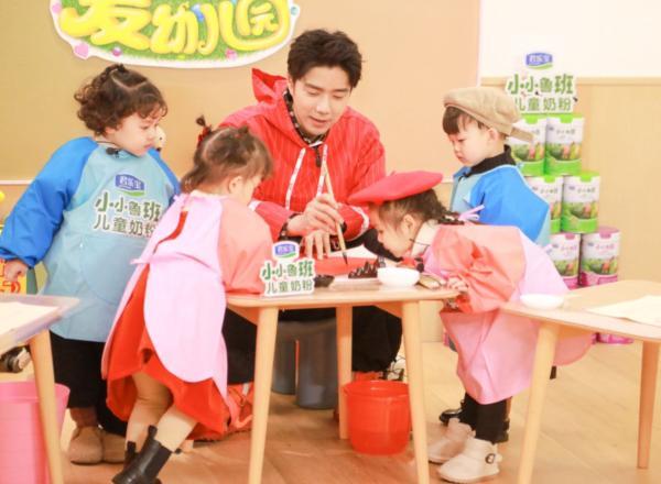 《爱上幼儿园6》袁成杰烧饼管栎教萌娃学习传统年俗,热热闹闹过新年!