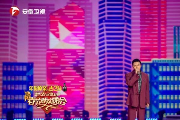 林启得安徽卫视春晚献唱《大田后生仔》贺新春