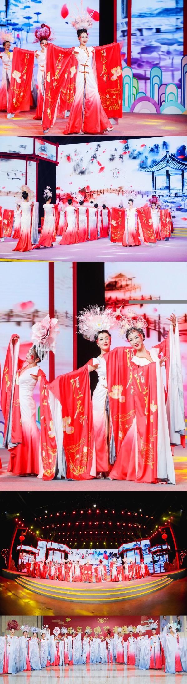 金凤回巢:西陵迦赫携原创节目《陌上花开》璀璨亮相春晚