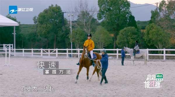 """《念念桃花源》张天爱展现骑马天赋 阮经天跟弟弟""""小学生吵架"""""""