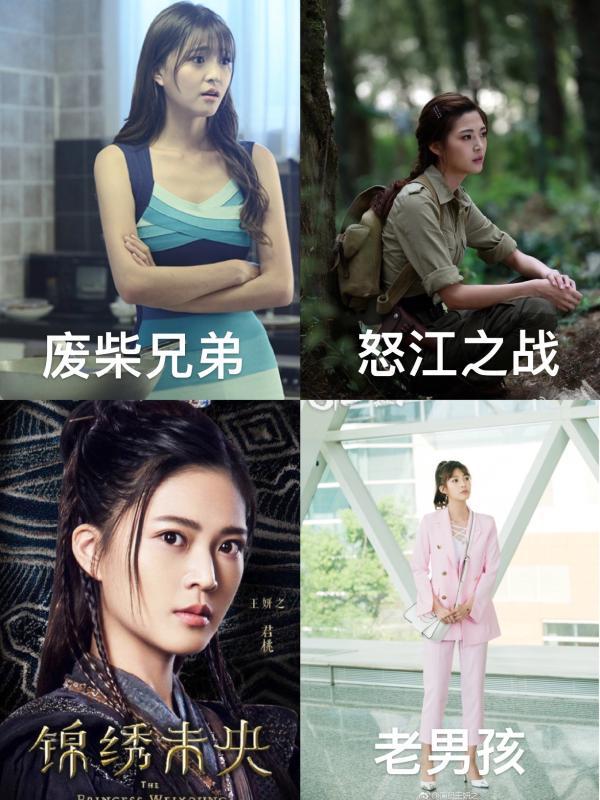 王妍之新剧成下饭神器 演技在线引热议