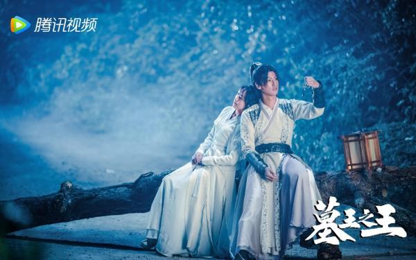网剧《墓王之王》定档2月25日 爆款国漫真人改编 演绎奇门遁甲绝美传奇