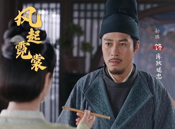 """孙玮:热播剧《风起霓裳》演绎史上经典""""怂爹"""""""