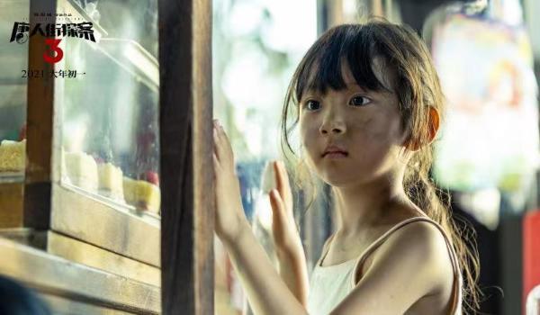 片名:张《唐人街探案3》演奏《小森林》搭档演绎母女情缘