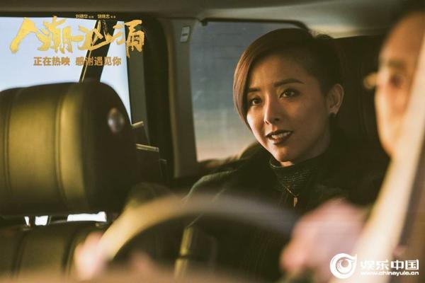 刘德华肖央万茜携电影《人潮汹涌》汹涌而来 五大看点揭秘最治愈暖心