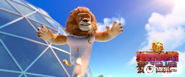 """票房十亿!《熊出没·狂野大陆》引发家庭观影热潮 受到观众好评 """"熊史上最好的!"""""""