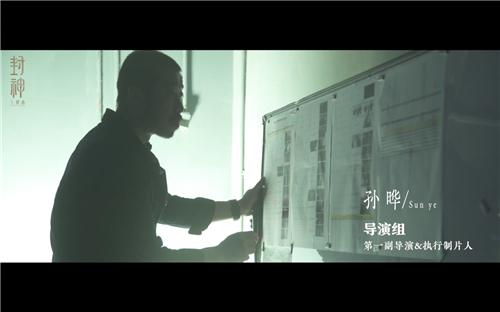 05第一副导演、执行制片人孙晔在查看通告表.jpg
