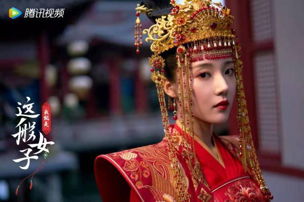 安永昌《我就是这般女子》打厨师新婚之夜开始反击