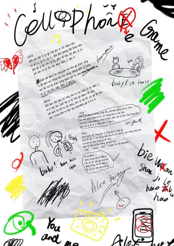 Alex Hong洪成龙新歌《手机游戏》上线 喊话现代人放下手机